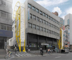 Bike Hanger par le studio Manifesto Architecture