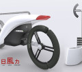 Navitas, bike energy trailer