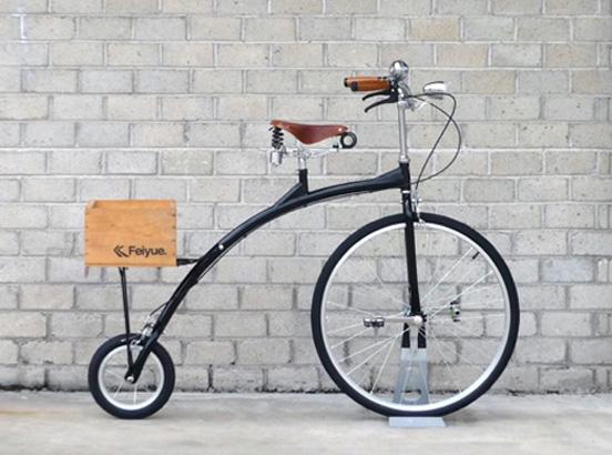 Grand-bi moderne
