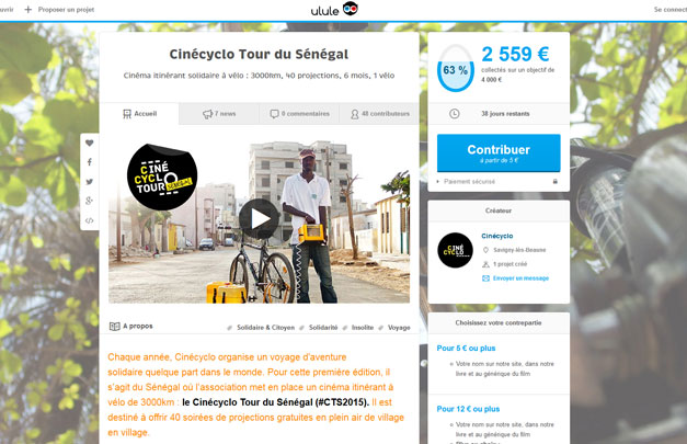 Cinecyclo, campagne de crowdfunding Ulule