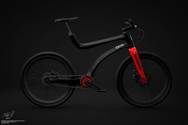 Urban mountain bike