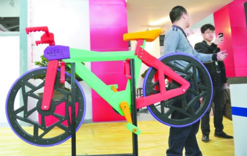 3D printed colorful plastic bicycle